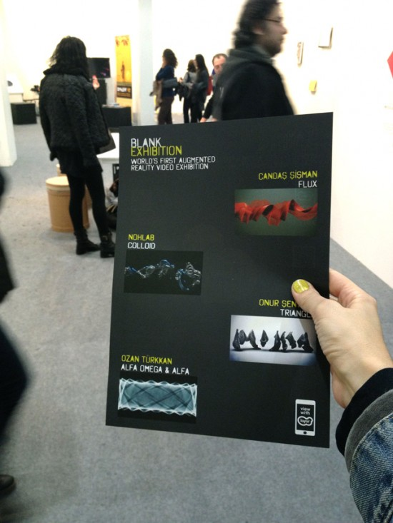 Blank Exhibition